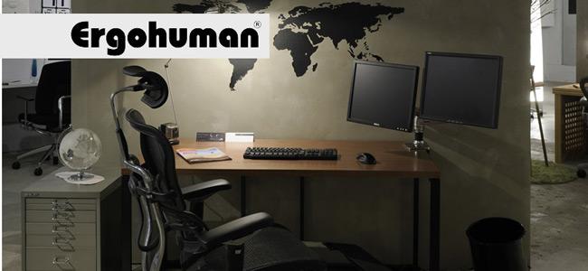 エルゴヒューマントップイメージ画像