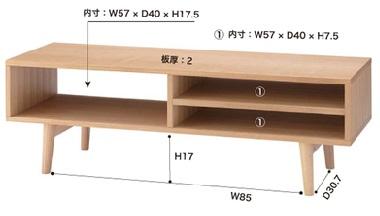 テレビボードサイズ