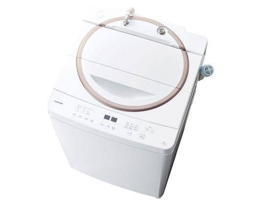 リース洗濯機9kg