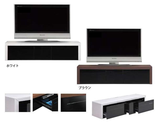 クアトロ2色テレビボード
