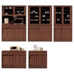 ラバーウッド無垢材の食器棚ブラウンシリーズ