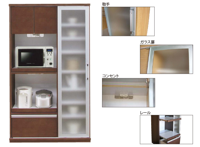 スライドオープン食器棚ブラウン
