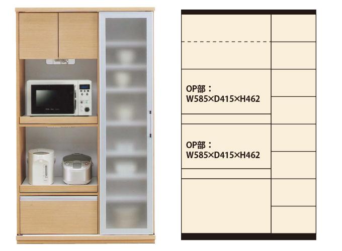 スライドオープン食器棚ナチュラル