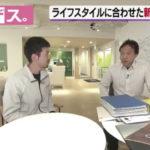 KBC九州朝日放送-アサデス-に出演しました!